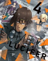 コメット・ルシファー vol.4【Blu-ray】
