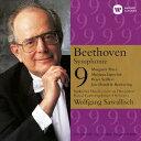 ベートーヴェン:交響曲 第9番「合唱」 ピアノ協奏曲 第5番「皇帝」 モーツァル