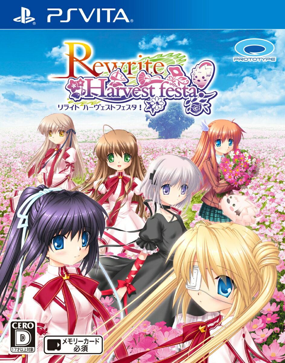Rewrite Harvest festa!画像