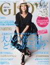 GLOW (グロー) 2015年 6月号