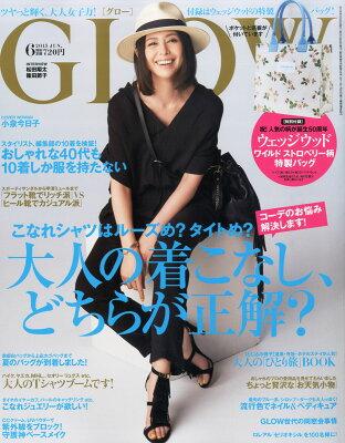 【楽天ブックスならいつでも送料無料】GLOW (グロー) 2015年 06月号 [雑誌]