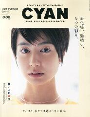 CYAN issue (シアンイシュー) 2015年 06月号 [雑誌]