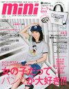 mini (ミニ) 2015年 6月号