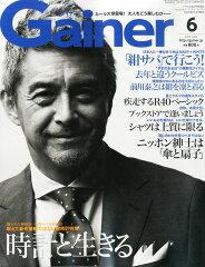 【楽天ブックスならいつでも送料無料】Gainer (ゲイナー) 2015年 06月号 [雑誌]