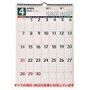 U128 2019年4月始まり NOLTYカレンダー壁掛け32 ([カレンダー])