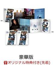 【楽天ブックス限定先着特典】シネマファイターズ DVD(豪華版)(ポストカード付き)