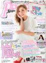 Popteen (ポップティーン) 2015年 6月号