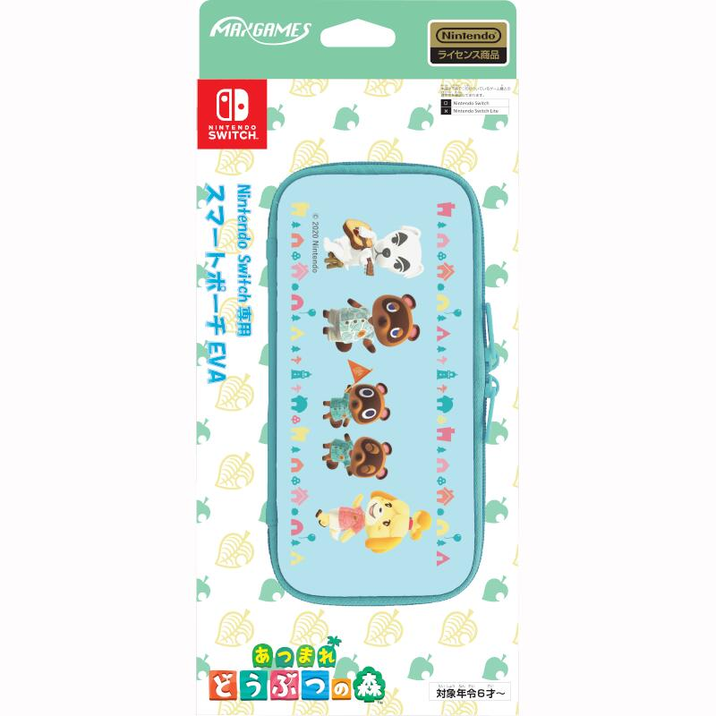 Nintendo Switch専用 スマートポーチEVA あつまれどうぶつの森