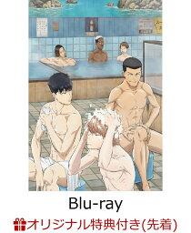 アニメ「風が強く吹いている」 Vol.6 Blu-ray 初回生産限定版(オリジナルマグネットシート ユキ付き)