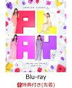 """【先着特典】「PLAY!」 LIVE Blu-ray【Blu-ray】(""""スマホ de PLAY!"""" アクリルスマホキーホルダー) [ ももいろクローバーZ ]"""