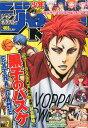 【楽天ブックスならいつでも送料無料】少年ジャンプNEXT! (ネクスト) 2015 vol.2 2015年 6/10号...