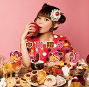 ドリドリ (初回限定盤 CD+DVD) [ 中川翔子 ]