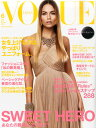 VOGUE JAPAN (ヴォーグ ジャパン) 2015年 6月号