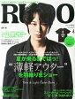 RUDO (ルード) 2015年 06月号 [雑誌]
