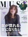 otona MUSE (オトナ ミューズ) 2015年 06月号 [雑誌]
