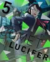 コメット・ルシファー vol.5【Blu-ray】
