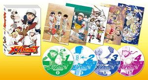 メジャーセカンド始動!風林中野球部編 DVD BOX Vol.2