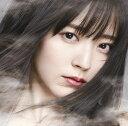 Do me a favor (初回限定盤 CD+Blu-ray) [ 鈴木愛理 ]