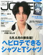 Men's JOKER (メンズ ジョーカー) 2015年 06月号 [雑誌]