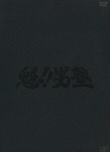 魁!!男塾 プレミアム・エディション画像