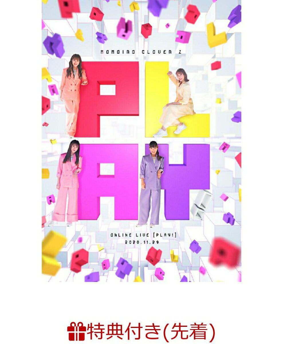 """【先着特典】「PLAY!」 LIVE DVD(""""スマホ de PLAY!"""" アクリルスマホキーホルダー)"""