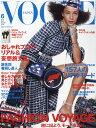 VOGUE JAPAN (ヴォーグ ジャパン) 2016年 06月号 [雑誌]