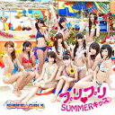 プリプリ□SUMMERキッス(ジャケットAver. CD+DVD) [ SUPER☆GiRLS ]