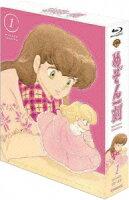 TVアニメーション『めぞん一刻』Blu-ray BOX 1【Blu-ray】