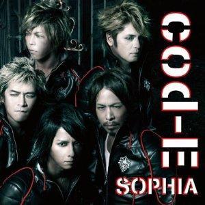 cod-E 〜Eの暗号〜(初回限定CD+DVD)画像