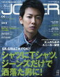 Men's JOKER (メンズ ジョーカー) 2016年 06月号 [雑誌]