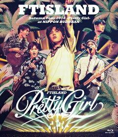 Autumn Tour 2018 -Pretty Girl- at NIPPON BUDOKAN【Blu-ray】