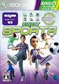 Kinect スポーツ プラチナコレクション