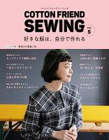 COTTON FRIEND SEWING(vol.5)