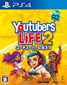 Youtubers Life 2 - ユーチューバーになろう -の画像