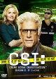CSI:科学捜査班 シーズン15 ザ・ファイナル コンプリート DVD-BOX-1 [ テッド・ダンソン ]