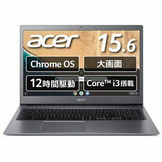 Acer Chromebook CB715-1WT-A38P/E (Core i3-8130U/8GB/64GB eMMC/ドライブなし/15.6型/Google Chrome OS/スティールグレイ)