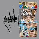 【送料無料】ALIVE -MONSTER EDITION-