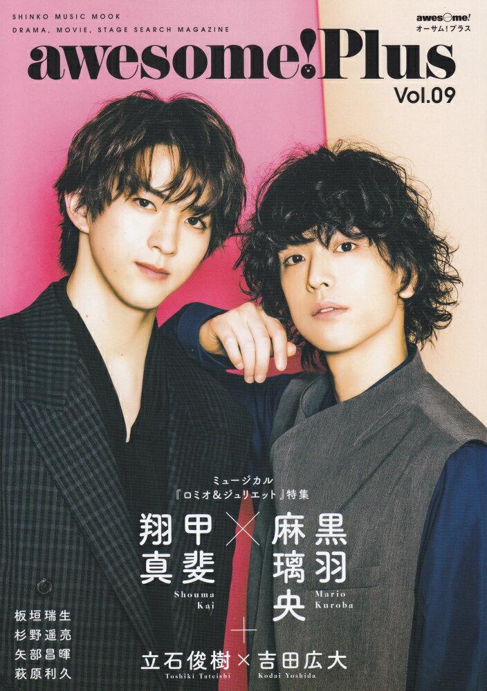 本・雑誌・コミック, 楽譜 awesomePlusVol09 SHINKO MUSIC MOOK
