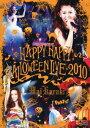 HAPPY HAPPY HALLOWEEN LIVE 2010 [ 倉木麻衣 ]