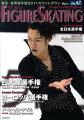 ワールド・フィギュアスケート(47)