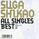 ALL SINGLES BEST [ スガシカオ ]