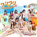 プリプリ□SUMMERキッス(ジャケットB ver. CD+DVD) [ SUPER☆GiRLS ]