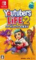 Youtubers Life 2 - ユーチューバーになろう - Switch版の画像