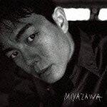 【送料無料】MIYAZAWA
