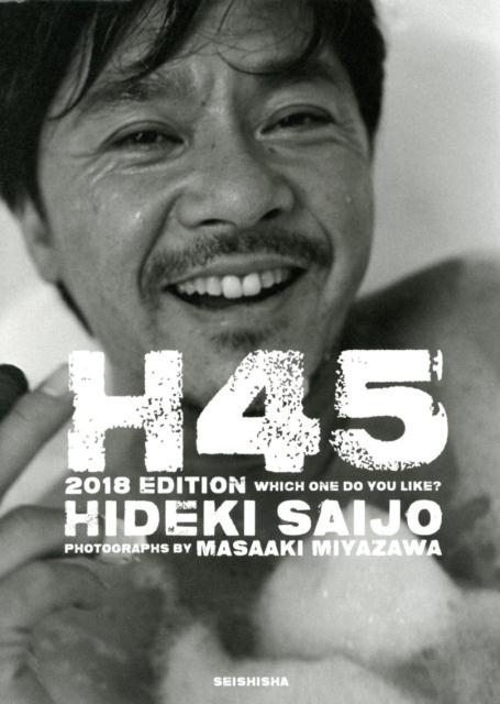 H45 2018 EDITION HIDEKI SAIJYO
