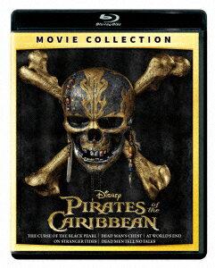 パイレーツ・オブ・カリビアン ブルーレイ 5ムービー・コレクション【Blu-ray】