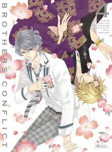 BROTHERS CONFLICT 第4巻 【初回限定版】画像