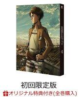 【楽天ブックス限定全巻購入特典対象】TVアニメ「進撃の巨人」 Season3 4(初回限定版)