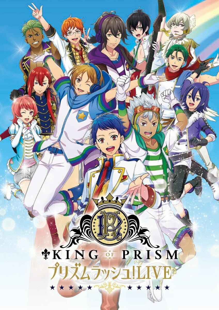 ゲームミュージック, その他 KING OF PRISM RUSH SONG COLLECTION ?Sweet Sweet Replies!- (CV.)(CV.)(CV.)(CV.)(CV.)(CV .)(CV.