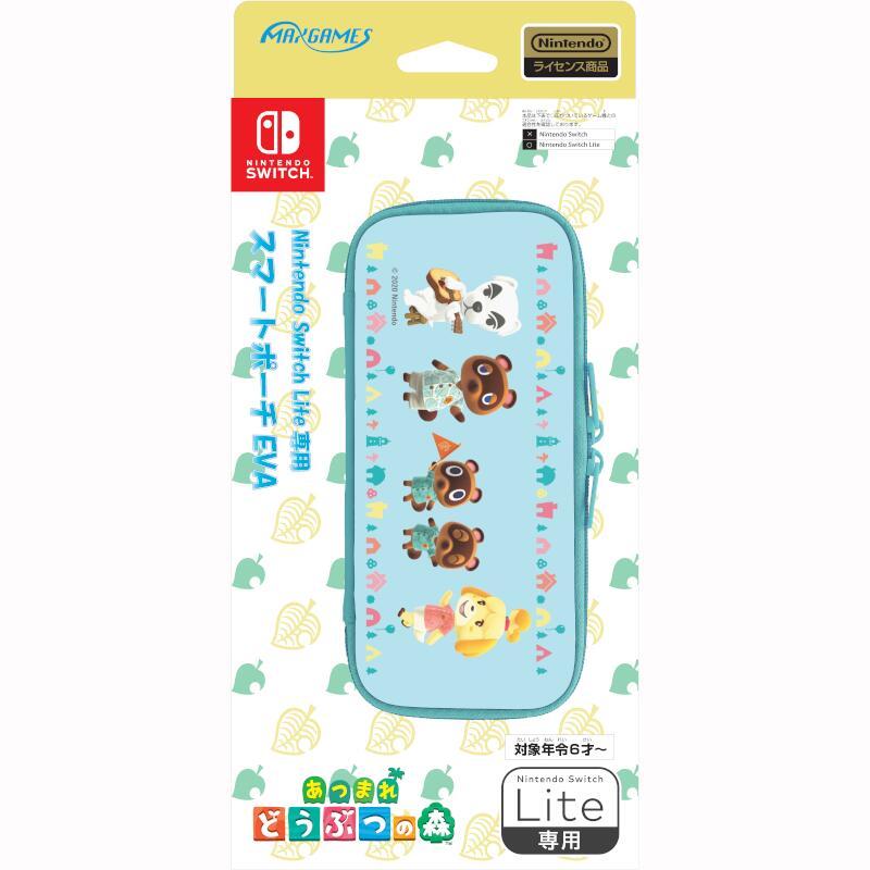 Nintendo Switch Lite専用スマートポーチ EVA あつまれどうぶつの森